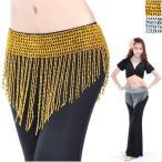 ベリーダンス 衣装 ベリーダンス ヒップスカーフ 1円クーポンで送料無料 アクセサリー フィットネス ミカドレスcy53