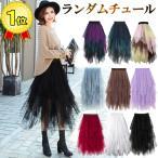 期間限定セール(500円OFF)割引 ベリーダンス衣装 スカート ダンス衣装 ミカドレス cy21-babypink