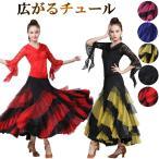 (SALE特価)ロングドレス 大きいサイズ Lサイズ ストールセット コーラス 舞台衣装 ホルターネック ハイウエスト ミカドレス d4-1