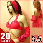 (20%OFFセール 在庫限り)割引 ベリーダンス 衣装 3点セット アームカバー+ヘッドアクセ b61-pink