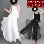 M-XLサイズ ダンス衣装 スカーチョ ワイドパンツ フラメンコ 衣装, 社交ダンス ミカドレス cy210-f