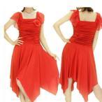 パーティードレス ワンピース 結婚式 Mサイズ〜 Lサイズ ダンス衣装 赤 ドレープ フレンチ袖 ひらひら ドレス ミカドレス ダンス衣装 d53-