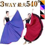 (S-XLサイズ/キッズ有)キッズ ジュニアも 巻きスカート ダンス衣装 社交ダンス  レディース フラメンコ衣装 ラップ  ミカドレス cy389