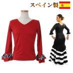 S-XLサイズ 大きいサイズも フラメンコ衣装 七分丈トップス 赤ドット (スペイン製) ダンス衣装  社交ダンス カットソー 長袖 Tシャツミカドレス sty21