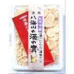 「八海山の酒の實」(純米吟醸・板粕)300g