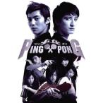 PING PONG  (ピンポン) BOX 1 [DVD]