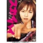 スカイハイ プレミアムDVD-BOX 【レンタル落ち】 (全4巻)  [DVDセット]