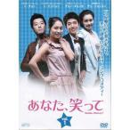 あなた、笑って 【レンタル落ち】 (全23巻セット) [DVDセット]