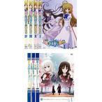 乙女はお姉さまに恋してる 全4巻 + OVA 2人のエルダー 全3巻 【レンタル落ち】 全7巻セット [DVDセット]