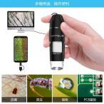 UMTELE デジタル顕微鏡 USB式電子顕微鏡 マイクロスコ