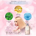 トリートメントMERCURYDUO AMINO&MINERAL TREATMENT トリートメント 480ml MERCURYDUO × m