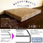 厚み2センチに秘訣ありペット大喜び 魔法の天然石ひんやりマット(ベッド) かわいいイエロー 20×15×2センチ ほど良い涼しさにペットうっ