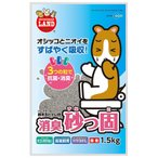 マルカン 小動物用トイレ砂 消臭砂っ固 1.5kg MR-967