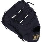 ZETT(ゼット) 軟式野球 ソフトボール 兼用 ライテックス キャッチャー・ファースト兼用ミット ブラック(1900) 右投げ用 BSFB