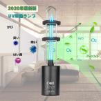 0BEST 360度UV滅菌器 殺菌ライト コンパクト 紫外線除菌器 UV除菌 UV-Cランプ 消毒 多機能 ミニUVランプ消毒器 ポータブ