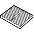 Sharp[シャープ] サイクロンクリーナー用 吸気アレルディフェンスフィルター 2173370472
