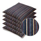 ショッピング座布団 座布団カバー 55×59 銘仙判 座布団 カバー 座布団 日本製 和柄 ざぶとんカバー 綿100% 5枚以上で送料半額 10枚以上で送料無料