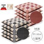 座布団カバー 八端判 59 63 59×63 和柄 綿100% 日本製 5枚以上で送料半額 10枚以上で送料無料