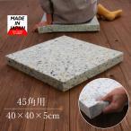 日本製 ヌードチップウレタン 座布団 45cm角用 45×45 (実寸40×40×5cm) 業務用 椅子用 ざぶとん 中身 45角 5枚以上で送料半額 10枚以上で送料無料