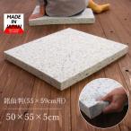 日本製 ヌードチップウレタン 座布団 55×59 銘仙判  (実寸50×55×5cm) 業務用 ざぶとん 中身 5枚以上で送料半額10枚以上で送料無料