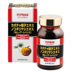 【代引不可】【同梱不可】ペップマン(PEPMAN) 120粒(550mg×120粒)