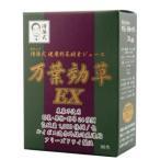 【代引不可】済陽式万葉効草EX90g(3g×30包)×3個