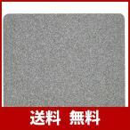 エレコム マウスパッド レーザー&光学式マウス対応(ブラック) MP-113BK
