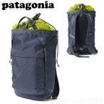 ショッピングパタゴニア パタゴニア patagonia バッグ リンクド・パック 18L Linked Pack 18L リュック バックパック 48051 送料無料