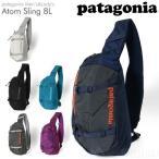 �ѥ����˥� patagonia �Хå� ���ȥࡦ����� 8L Atom Sling �ܥǥ��Хå� ���������Хå� 48261������̵����