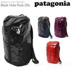 パタゴニア patagonia バッグ ブラックホール パック 25L Black Hole Pack 25L 49296【送料無料】