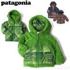 パタゴニア patagonia ベビー&キッズ リバーシブルトリブルズジャケット 61061