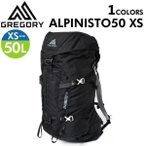 グレゴリー GREGORY アルピニスト50 XSサイズ ALPINISTO50 アルパイン リュックサック