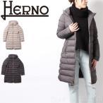 ヘルノ HERNO レディース ダウン ロングダウンコート LONG DOWN COAT PI0850D 送料無料