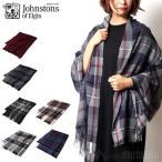 ����ȥ� Johnstons ���Υ����� �����å����ȡ��� �������� Merino Wool Tartans Stole Scarf WD1093