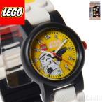 LEGO レゴウォッチ 防水 腕時計 スターウォーズ  Star Wars Watches Storm Trooper 8020325【送料無料】