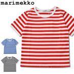 マリメッコ marimekko ベビー&キッズ ボーダーTシャツ Tasaraita kids Lasten Lyththiha t-shirt 043464 メール便で送料無料