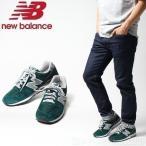 全品ポイント5倍!12/11(水)01:59まで!ニューバランス New Balance メンズ スニーカー CM996BS