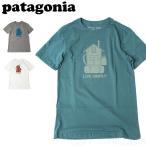 パタゴニア patagonia メンズ Tシャツ Live Simply Home Organic T-shirt 38428 メール便で送料無料