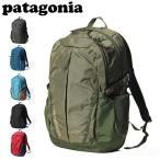 パタゴニア patagonia レフュジオパック Refugio Pack 28L 47912