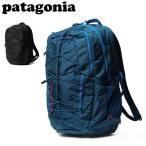パタゴニア patagonia チャカブコパック Chacabuco Pack 30L 47927