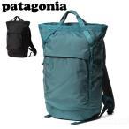 パタゴニア patagonia リンクドパック Linked Pack 18L 48051