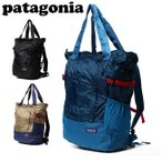 Lightweight Travel Tote Pack 48808 22L