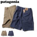 パタゴニア patagonia オールウェアショーツ All Wear Shorts - 10inch 57726