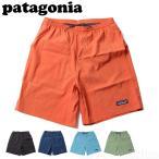 パタゴニア patagonia メンズ バギーズライト ショーツ Baggies Lights 58046 メール便で送料無料