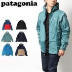 パタゴニア patagonia メンズ トレントジャケット Torrentshell Jacket 83802