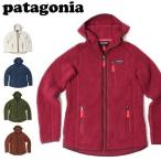 ショッピングパタゴニア パタゴニア patagonia ウィメンズ レトロ・パイル・フーディ Women's Retro Pile Hoody 22805