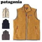 ショッピングパタゴニア パタゴニア patagonia メンズ レトロ・パイル・ベスト Men's Retro Pile Vest 22820
