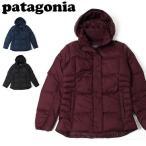 パタゴニア patagonia レディース ダウン・ウィズ・イット・ジャケット W's Down With It Jkt 28040  送料無料