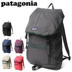 パタゴニア patagonia バッグ アーバー・クラシック・バック 25L Arbor Classic Pack 25L リュック バックパック 47958 送料無料