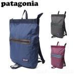 パタゴニア patagonia バッグ アーバー・マーケット・バック 15L Arbor Market Pack 15L リュック トートバッグ 48021 送料無料